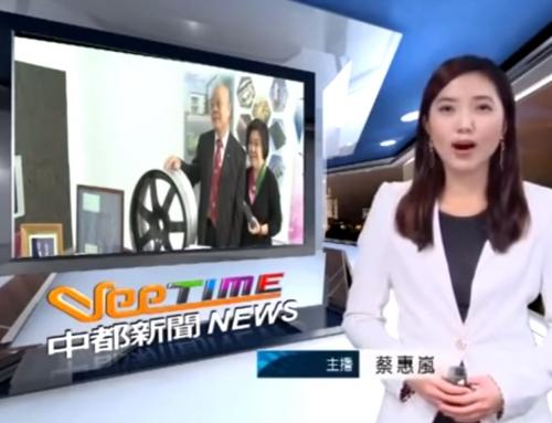 磁震科技董事長翁慶隆專訪