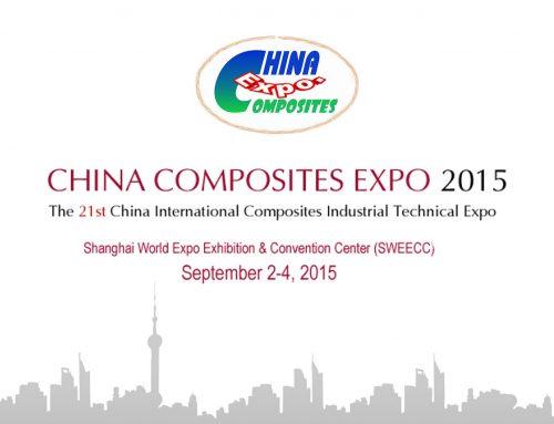 第21屆中國國際複合材料工業技術展覽會